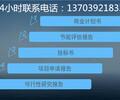 潍坊专业代写项目建议书展示企业优点