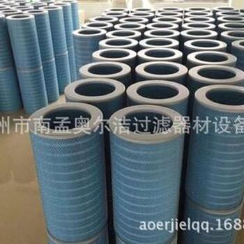 耐阻燃除尘滤筒k3266/k3566生产批发大量滤筒