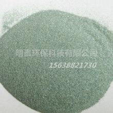 供应湖北研磨碳化硅绿碳化硅微粉规格齐全