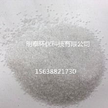 各种规格白刚玉喷砂用白刚玉电熔白刚玉不锈钢抛光用白刚玉白刚玉微粉