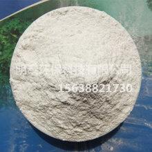抛光用一级白刚玉喷砂用白刚玉电熔白刚玉白刚玉粒度砂白刚玉微粉