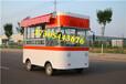 北京小吃车性能怎么样,多功能小吃车,冰激凌奶茶车蔬菜水果车景区摆摊车售货车