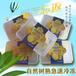 泰国金枕依莲有梦自然树熟冷冻冰鲜榴莲肉280g20盒