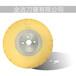 廠家直銷APOLLO阿波羅HSS超薄鋸片切金屬無毛刺鋸片