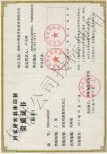 档案整理档案扫描档案局国土局不动产档案