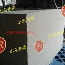 江苏工业炉隔热炉衬热盾陶瓷纤维板硅酸铝纤维板耐火耐高温保温板