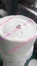 工业炉维修保温棉热盾陶瓷纤维毯硅酸铝纤维针刺毯耐火保温棉