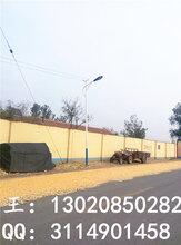 汉中太阳能路灯特价供应