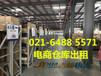 上海家电家居电商仓库出租货物全国配送吉新物流