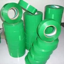 绿色布基胶带价钱厦门绿色布基胶带价钱京华阳供