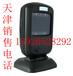 天津卖二维码扫描枪新大陆NLS-FR40二维码微信扫描枪超市药店扫描平台