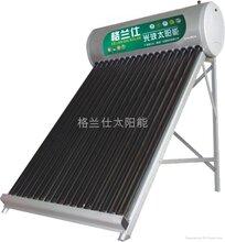 南宁太阳能热水器维修