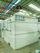 优质蒸发式冷凝器/冷凝器生产厂家/山东盛宝