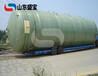 玻璃钢运输罐厂家/玻璃钢储罐制造商/工业储运设备/山东盛宝专业定做