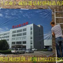 天津诚信通达轻钢制品有限公司,高频焊接H型钢,埋弧焊接H型钢厂家