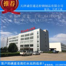 供应高频焊接H型钢,我公司是生产厂家,可以为H型钢定尺生产,