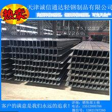 供应低合金高频焊接H型钢,天津诚信通达轻钢制品有限公司(王萌)