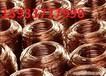 天津电缆回收-天津电缆(批发采?#28023;?#20215;格\天津电缆回收市场调查价格