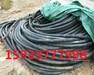 莱西二手电缆回收(莱西电缆回收价格-电力电缆