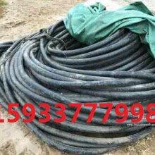 定西电缆回收-定西废旧电缆回收-定西废铜回收