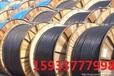 承德废旧电缆回收、《荣享》公司欢迎您咨询