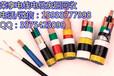 保定电缆回收公司废旧电缆线回收价格咨询_保定旧货回收