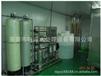 特惠卫浴电镀专用反渗透设备/过滤水设备/EDI超纯水设备,质保一年