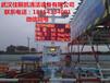 湖北武汉工地扬尘检测系统