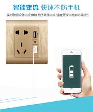 中国大陆五金电料墙壁开关插座批发市场
