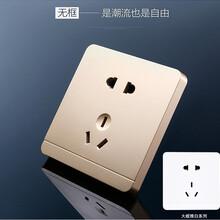 金西蒙磷青銅插座、五孔插座、二三級電源插座圖片
