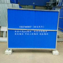 蔡甸临时围栏,汉南铁皮围挡黄陂彩钢板简易围挡