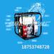 小型汽油机电机田园农田灌溉自吸泵电泵汽油机水泵抽水机