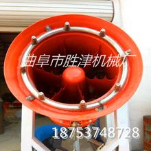 工地降尘喷雾机工地风送式降尘水雾机全自动远程雾炮机