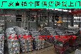 青海西宁波形护栏厂家青海海南公路波形护栏价格批