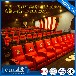 CH-658主題廳沙發電動沙發VIP沙發大型影院、影城沙發