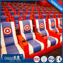赤虎生产影剧院家具高端电动影院沙发连排影院座椅