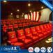 赤虎生產高端電動影院沙發連排影院座椅