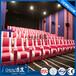赤虎銷售優質電動多功能主題影院沙發性價比高的影院座椅