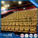 赤虎供應影院椅、禮堂椅、高檔多媒體排椅、會議室座椅批發