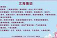 黄南藏族自治州代写采购投标书质量保障
