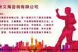 臺灣省可以寫標書按照招標文件寫