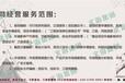 臺灣省標書能寫后期免費修改