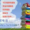 甘南藏族自治州常年代写食堂采购书哪家公司好