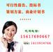 磴口县代写有经验可行性研究报告一家专业的公司