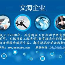 郑州二七区代编写投标书电子客户叫好图片