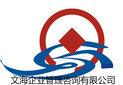 遼寧朝陽可寫土地申請報告找文海圖片