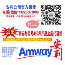 亳州市有安利专卖店铺吗电话地址市多少?