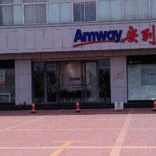 六安安利专卖店铺具体在哪六安雅姿美白套装送货电话谁有?