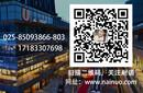 微信朋友圈小视频广告图片
