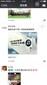 微信朋友圈刷屏广告图片